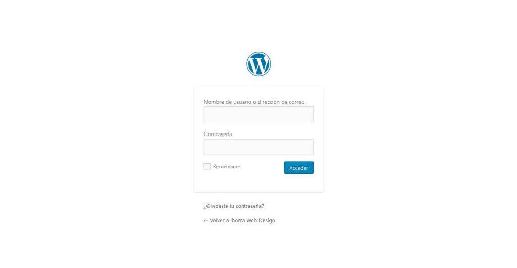 personalizar panel login wordpress img1 - iborra web design